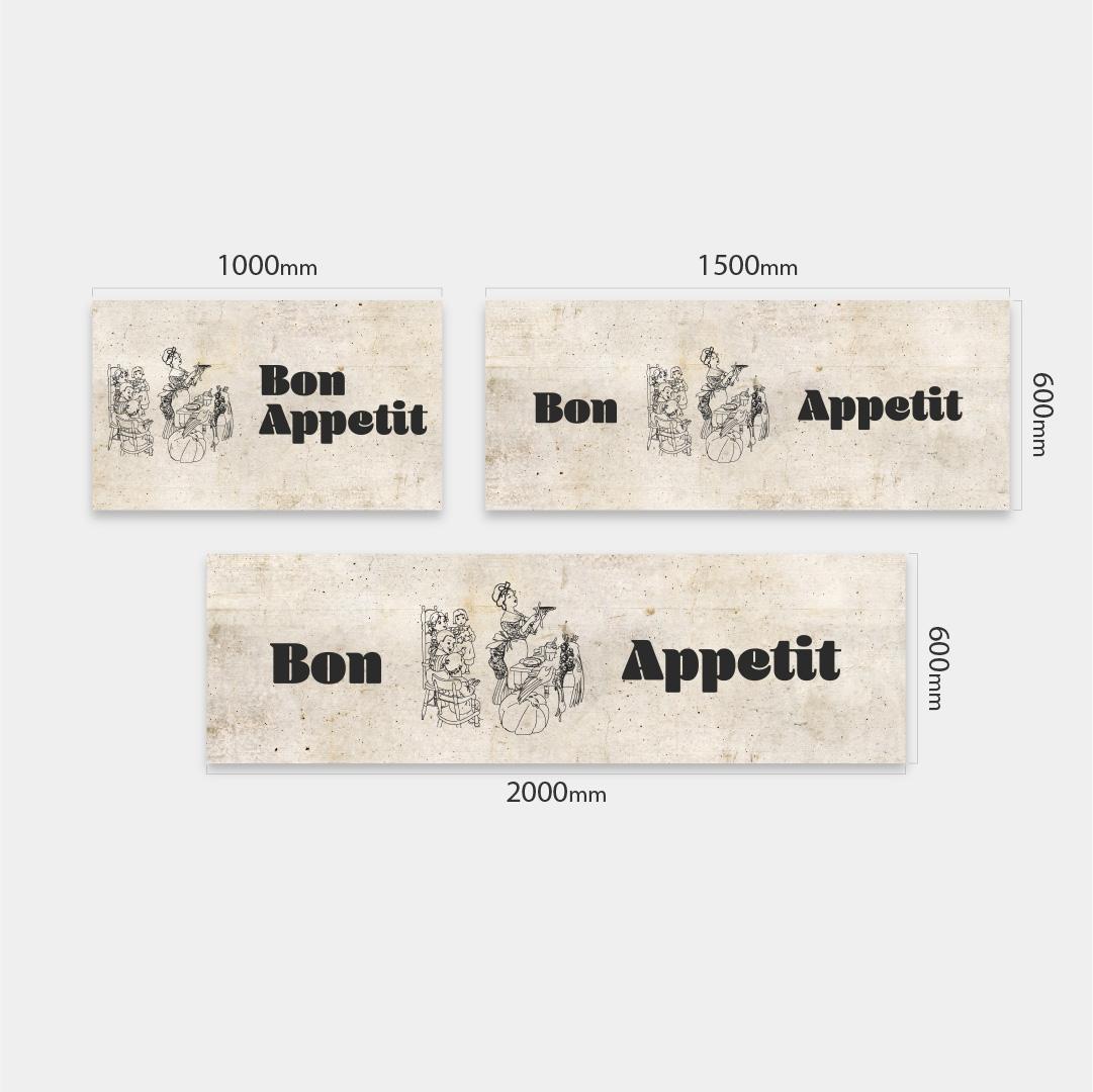 Küchenrückwand Bon Appetit auf Beton Vintage 2 Massen