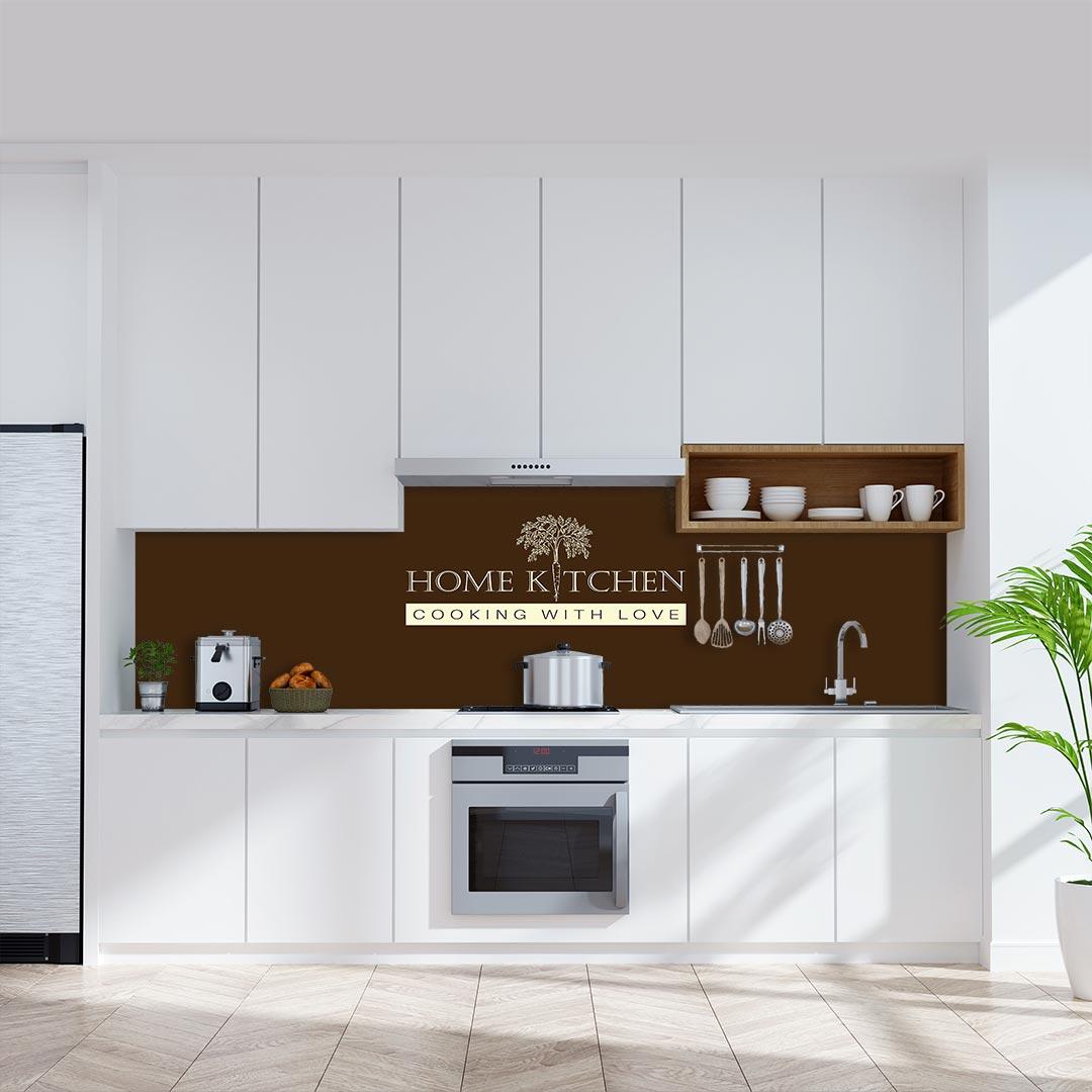 Küchenrückwand Home Kitchen Möhre braun